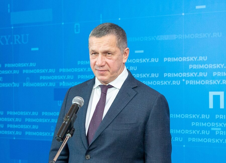 Вице-премьер Юрий Трутнев примет участие в форуме «ProДФО — Хабаровский край»