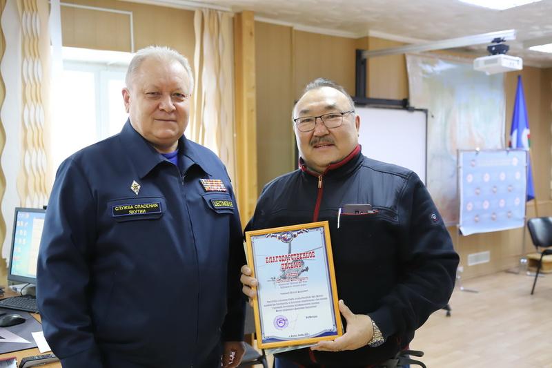 Спасатели Якутии поблагодарили коллектив угольного разреза за помощь