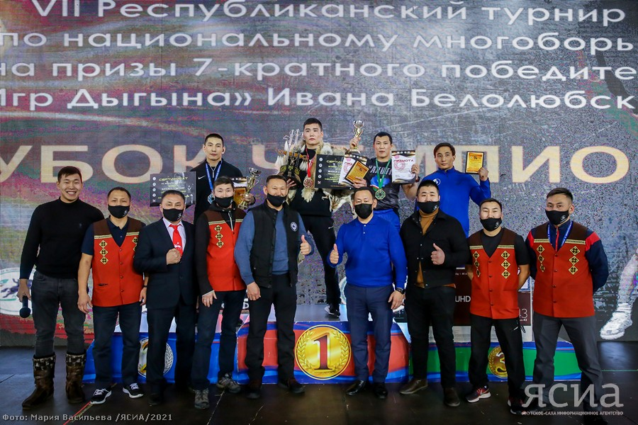 Кубок чемпиона 2021