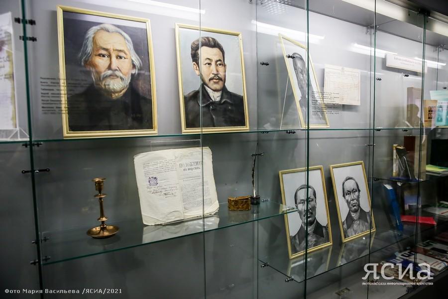 В Якутске открылась выставка, посвященная основателю Степной думы Ивану Мигалкину
