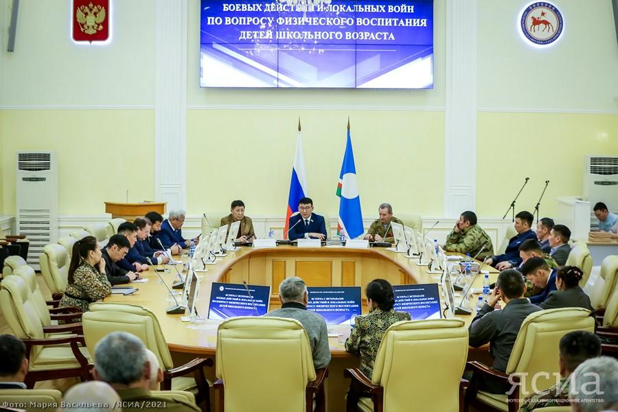 В преддверии Дня защитника Отечества в Якутске прошла встреча с ветеранами боевых действий