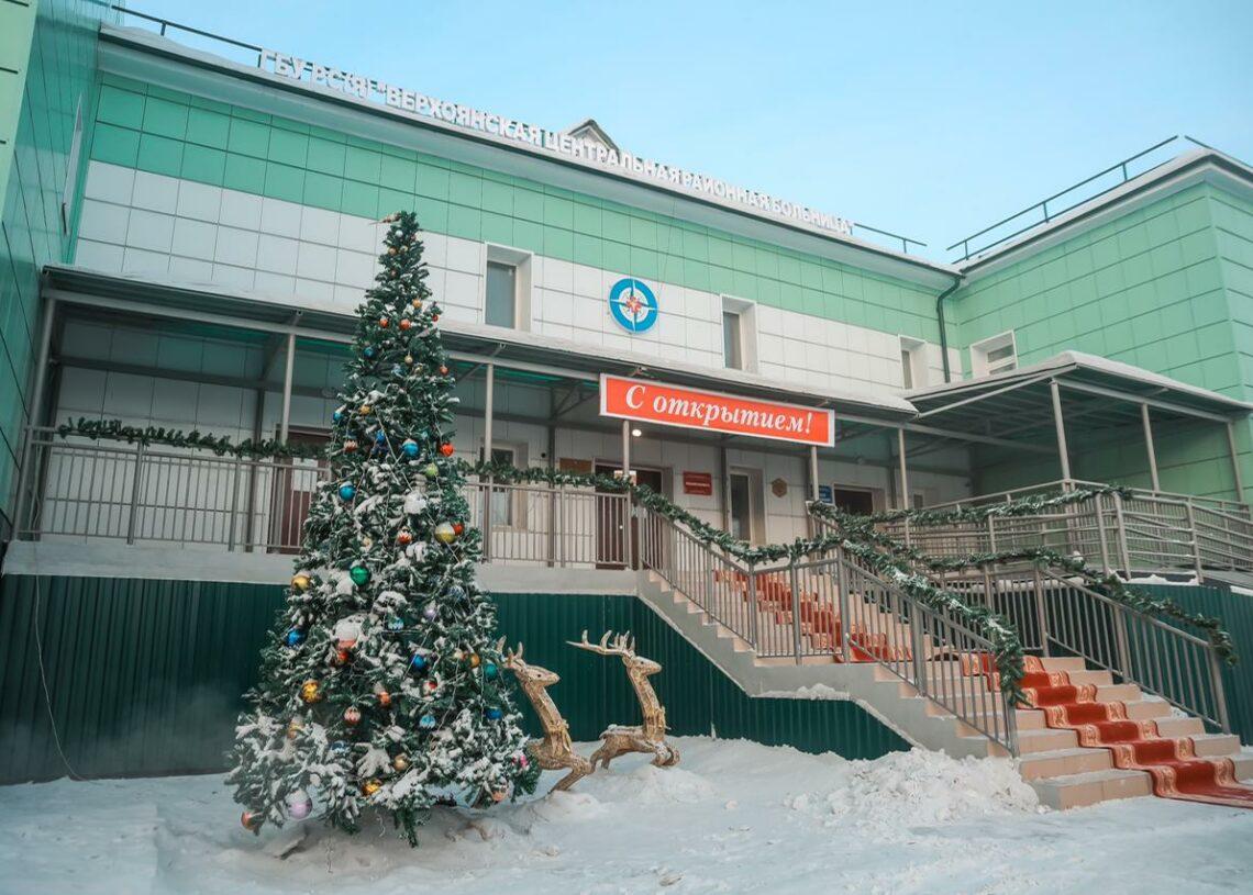 АЛРОСА поднимает качество медицинской помощи в Якутии