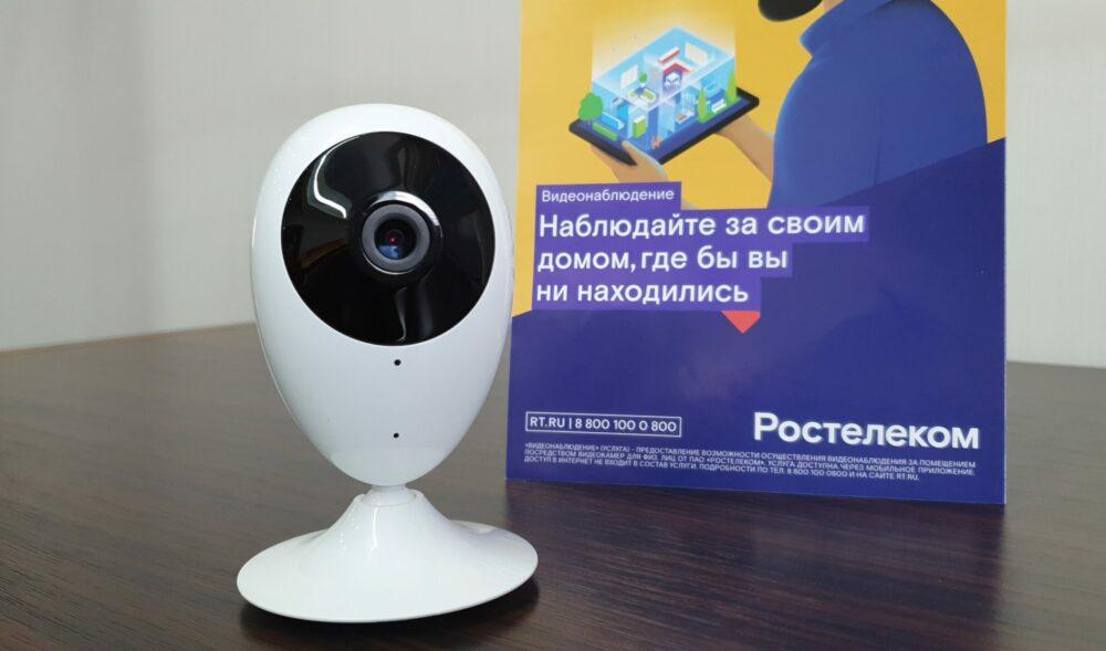 В Якутии увеличился спрос на камеры видеонаблюдения «Ростелекома»