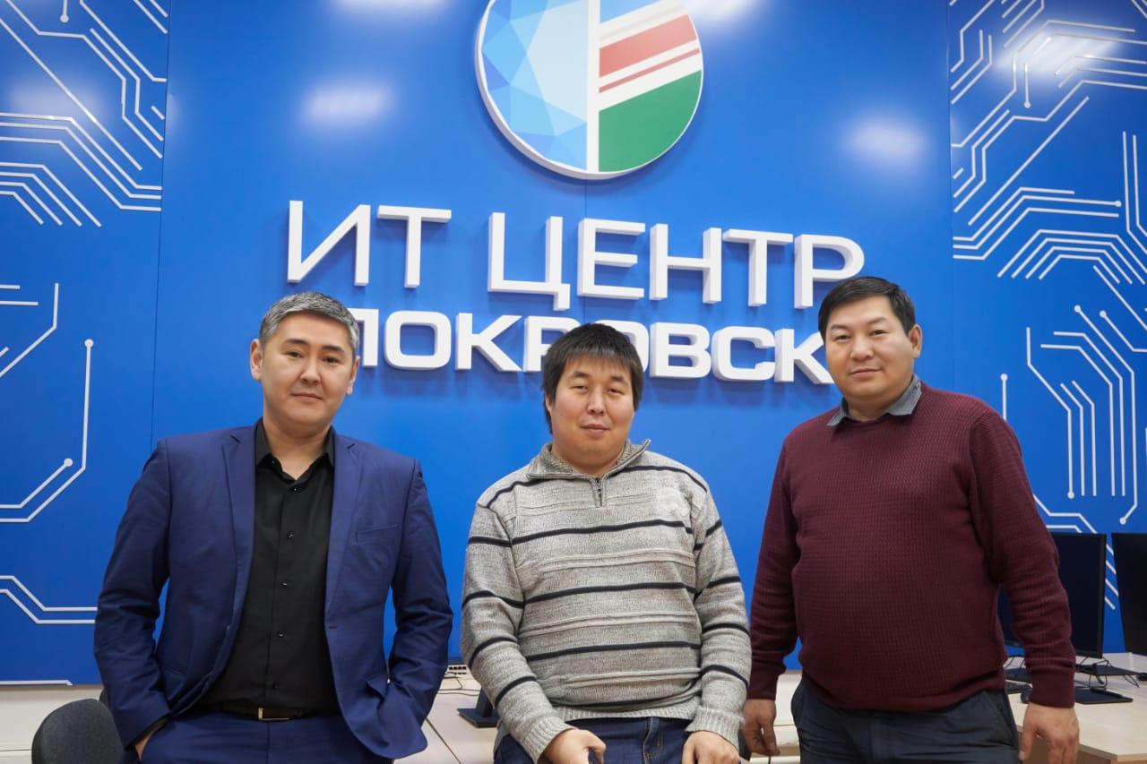 Резиденты ИТ-парка «Покровск» запустили приложение для популяризации якутского языка