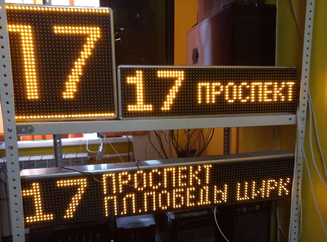 Автобусы Якутска оборудуют светодиодными указателями