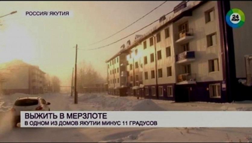 Минус 17 в квартирах. В Якутии замерзают жильцы многоэтажного дома