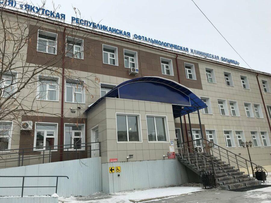 В Якутской офтальмологической больнице откроют кафедру СВФУ для подготовки кадров