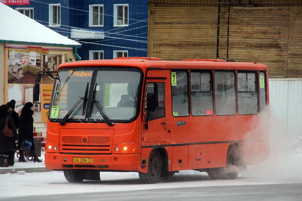 В Якутске школьники будут ездить бесплатно на маршрутах пригородного сообщения