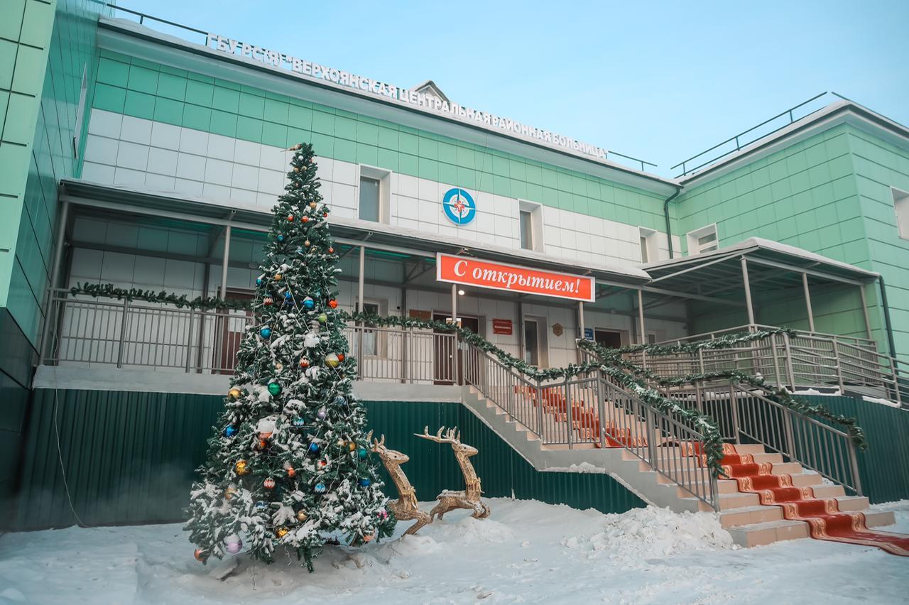 В Верхоянском районе Якутии открылся новый больничный комплекс