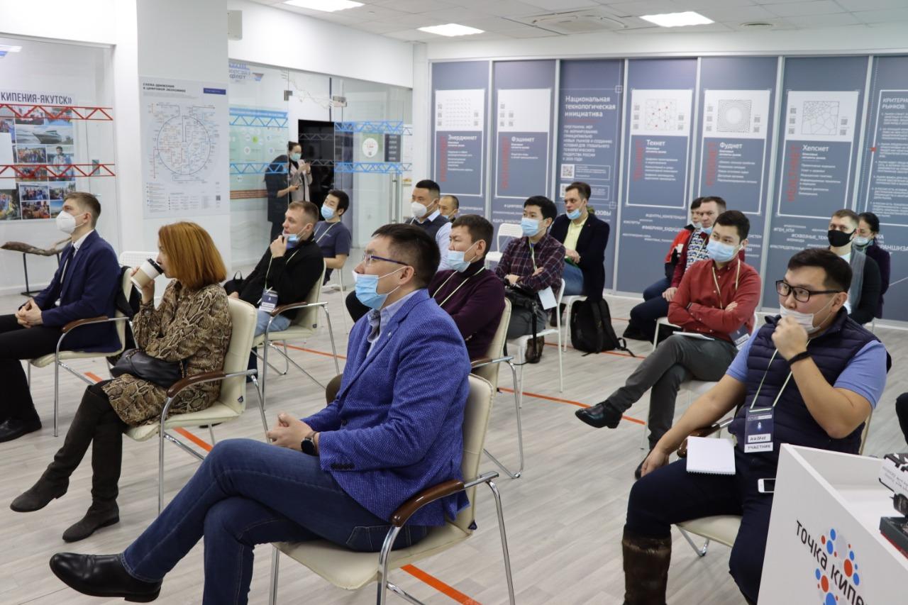 Внедрение искусственного интеллекта обсудили на интенсиве для стартапов в ИТ-парке «Якутск»
