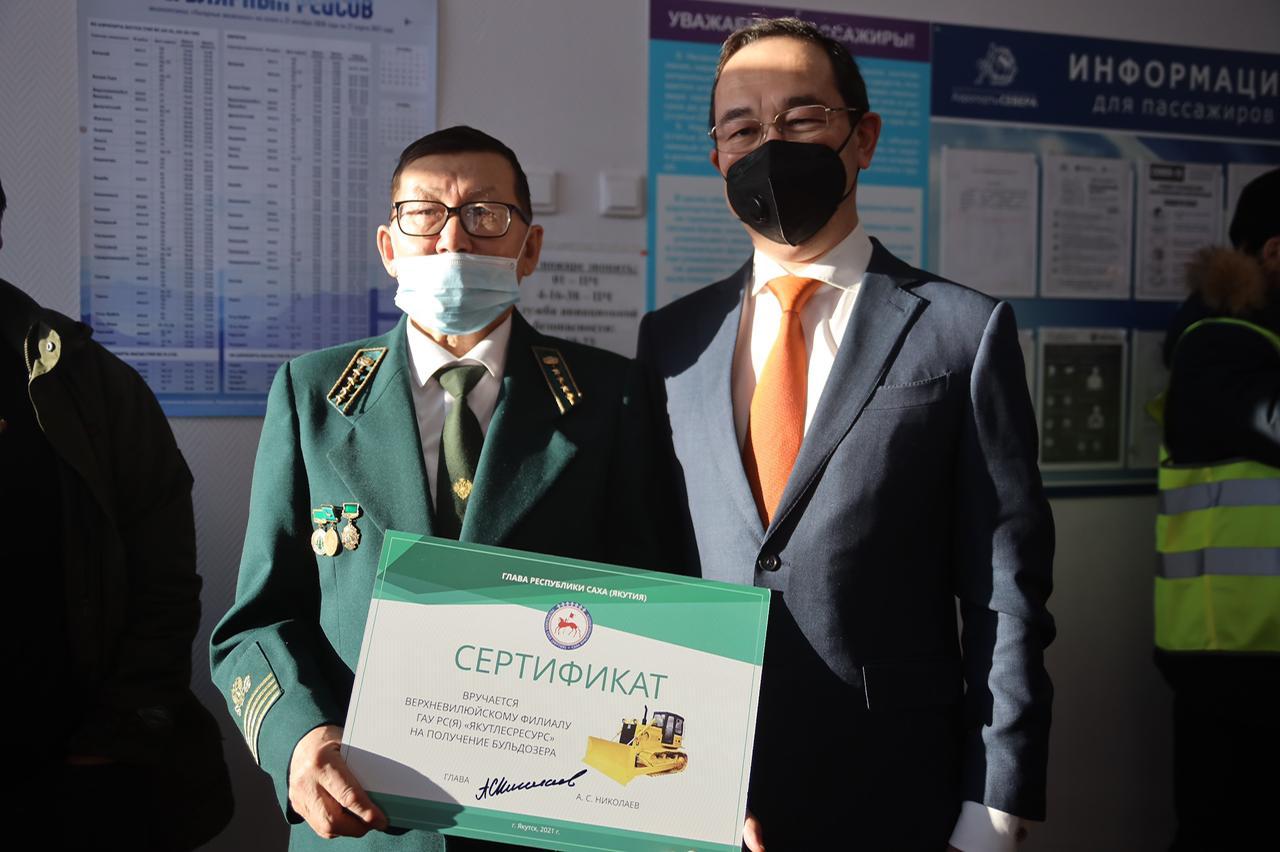 Районы Якутии получат новую спецтехнику для борьбы с лесными пожарами