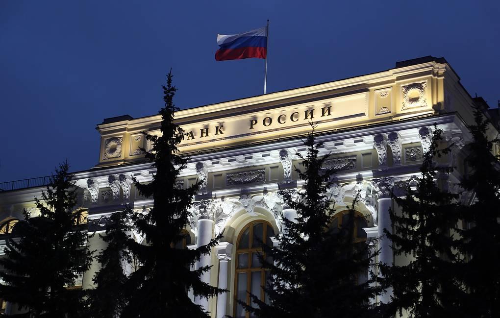 Банк России: В Якутии средняя ставка по ипотеке составляет 6,3%