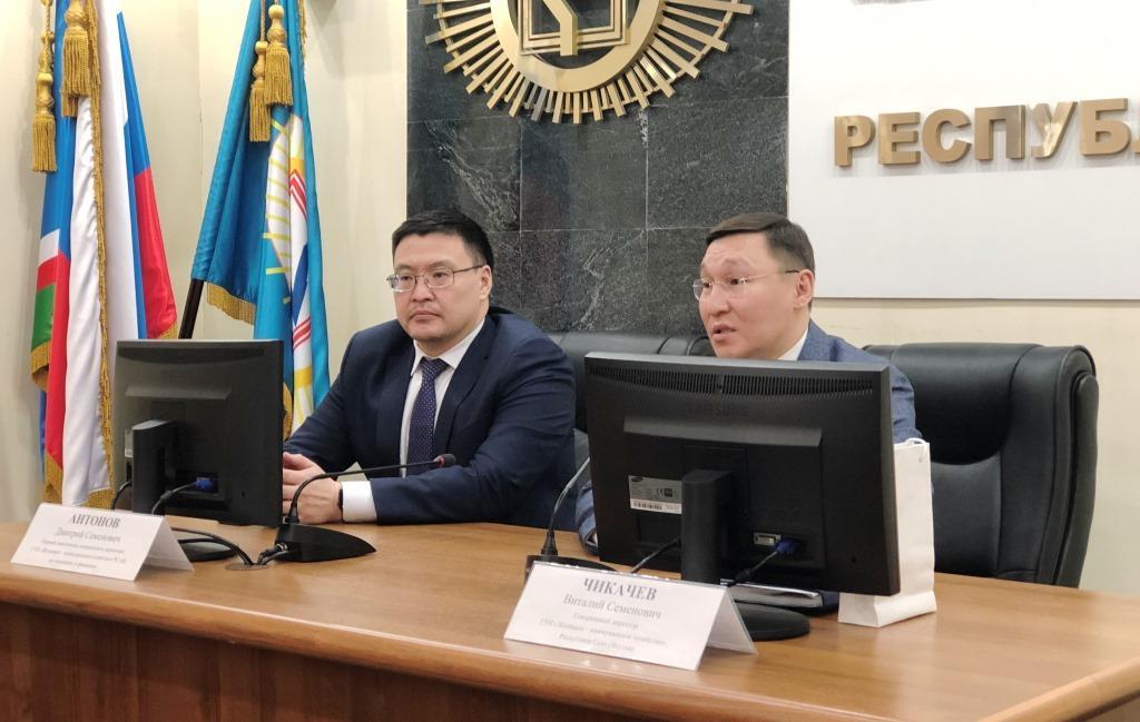 Коллективу ГУП «ЖКХ РС (Я)» представили нового заместителя генерального директора
