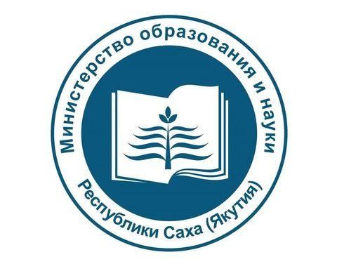 Министерство образования и науки Якутии разъясняет о предостережении генпрокуратуры РФ