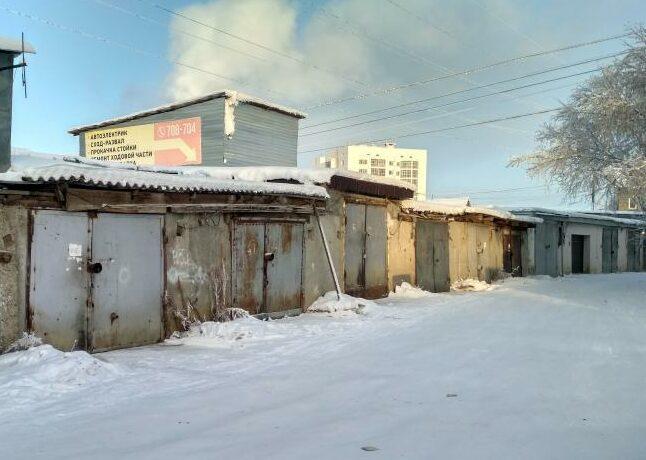 В Якутии проходит акция «Безопасный гараж»