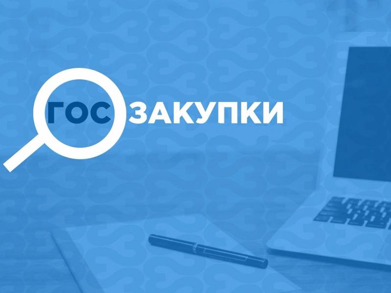 Минвостокразвития внесло в правительство РФ законопроект о льготах для малого бизнеса Крайнего Севера