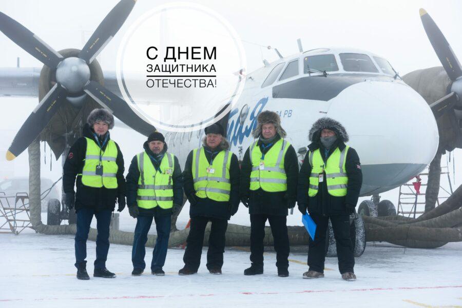 Героев на земле и в небе поздравляет авиакомпания «Якутия»