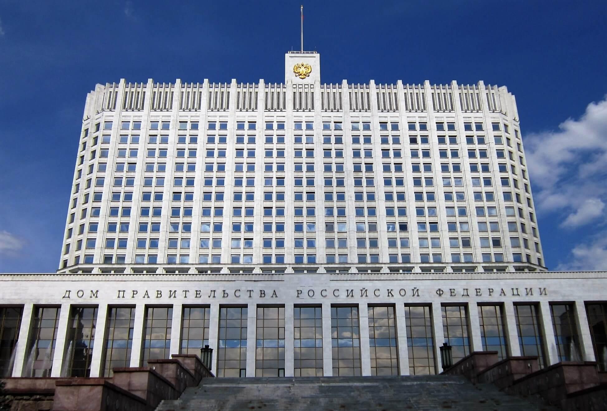 Глава Якутии принял участие в заседании президиума Правительственной комиссии по транспорту