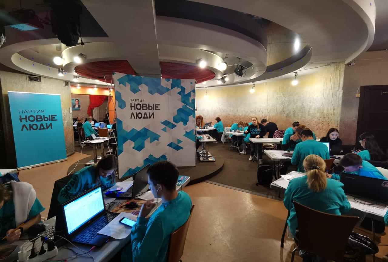 Партия «Новые люди» начала «Марафон идей» в Якутии