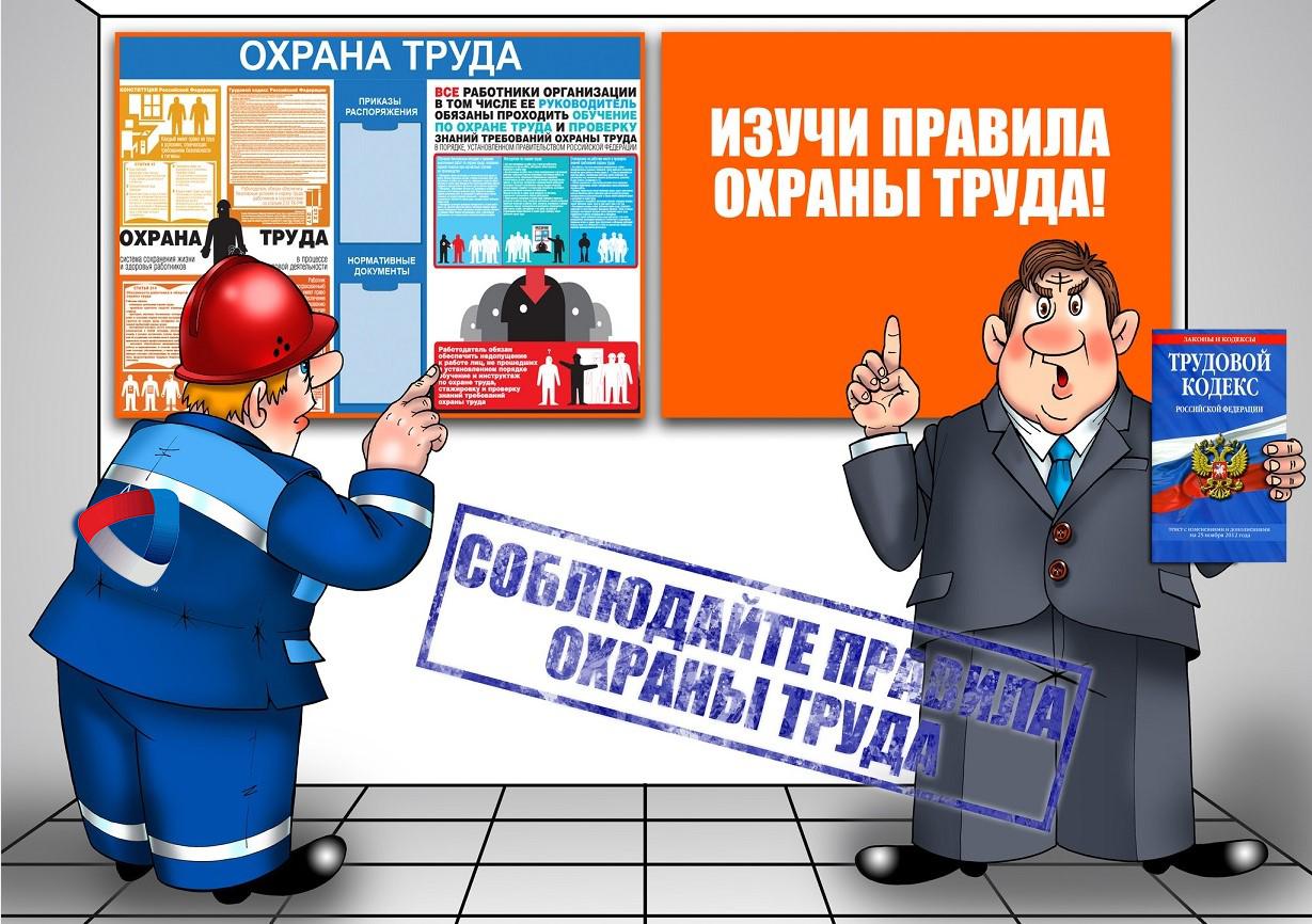Минтруд Якутии отвечает на вопросы трудовых отношений в условиях пандемии коронавируса