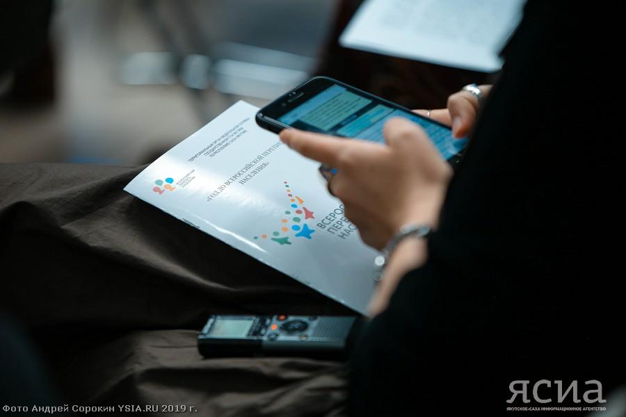 Правительство утвердило правила поддержки социально значимых проектов электронных СМИ