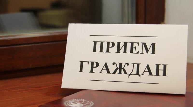 В Якутии с 1 по 5 марта пройдет Неделя приема граждан по вопросам ЖКХ