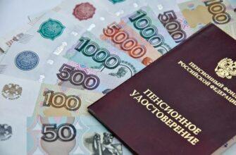 Кабмин внес предложения по индексации пенсий работающих пенсионеров