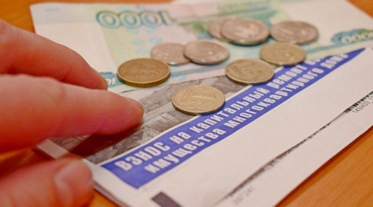 Больше всего должников по неуплате взносов на капремонт в республике живет в Якутске