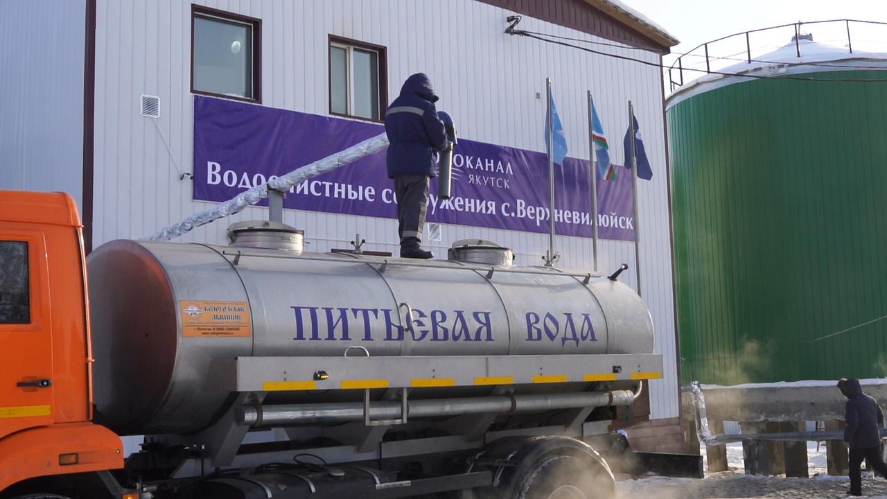 В Верхневилюйске после реконструкции открыли станцию водоочистки