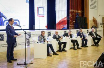 Будущее за технологиями. В Якутске провели форум о влиянии науки и технологий на будущее страны