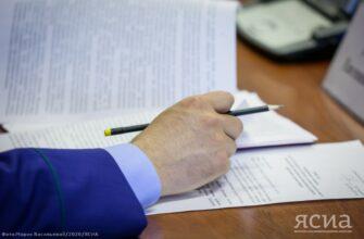 Профсоюзы Якутии поясняют, как можно оформить занятость лицам старше 65+