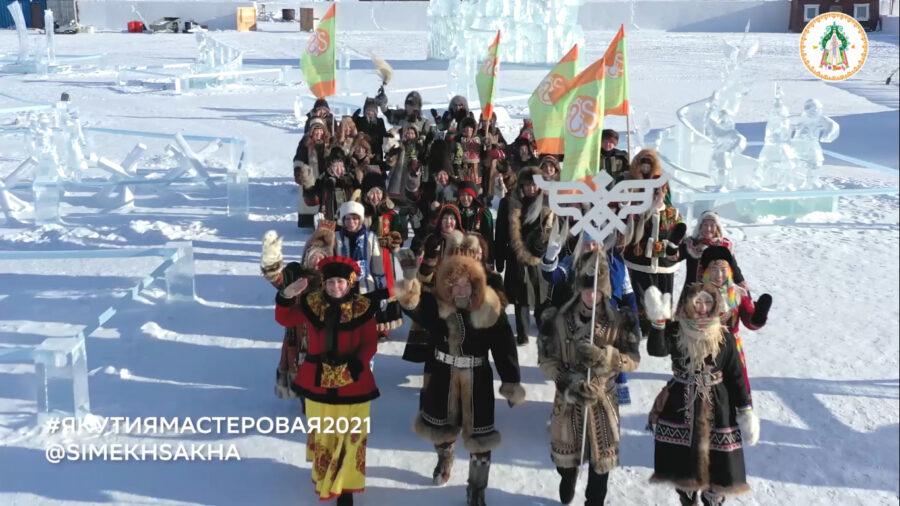Более 700 человек из 23 улусов приняли участие в онлайн шествии народов Якутии