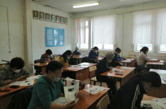 В Якутии готовятся к «Диктанту Победы»