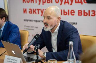 Сергей Старовойтов: Победа Григорьева – сигнал об укреплении внутриполитической ситуации в Якутске