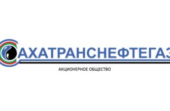 "В АО ""Сахатранснефтегаз"" ответили на обвинения по организации подвоза избирателей"