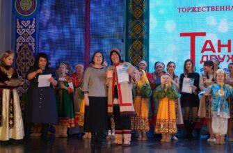 Танец дружбы и единства. В Якутске прошел конкурс круговых национальных танцев