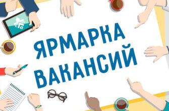 Для выпускников вузов и колледжей Якутии проведут ярмарку педагогических вакансий