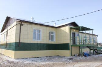 Компания «Железные дороги Якутии» помогла в строительстве офиса врача в селе Кердем