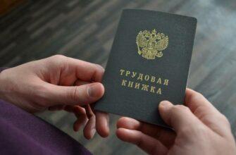 В Якутии пройдут общественные обсуждения поправок в закон о занятости