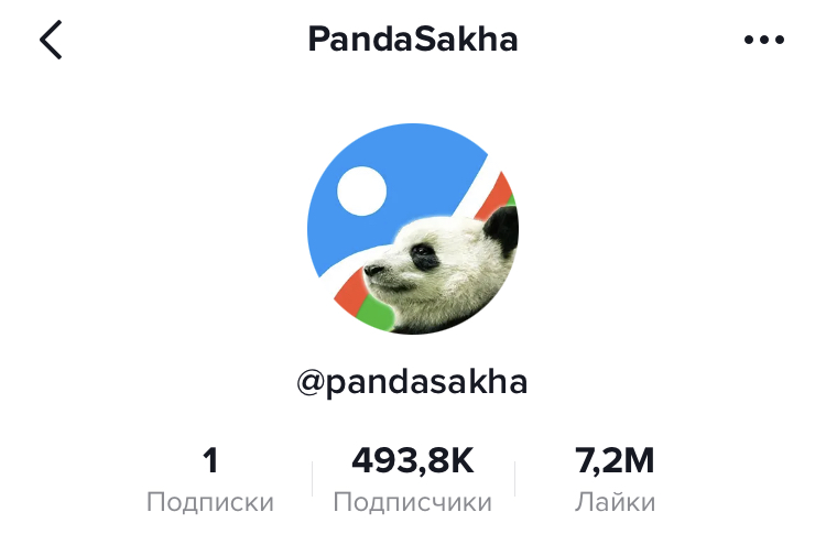 Видео якутского тиктокера набрало более 30 миллионов просмотров