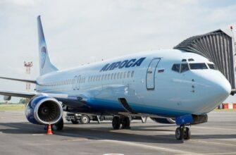 Авиакомпания АЛРОСА открыла продажу субсидированных билетов по новым маршрутам