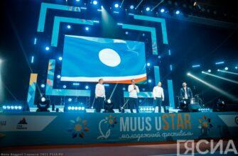 Айсен Николаев заявил, что форум Muus uSTAR может стать всероссийским