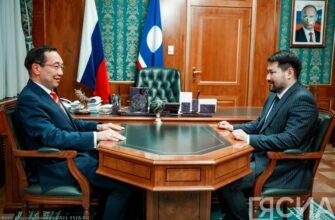 Айсен Николаев: Избранному главе Якутска предстоит большая работа