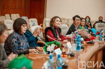 В Якутии деятели культуры и искусства получили государственные награды