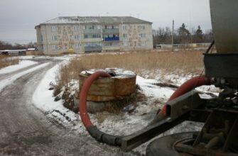 Сахамин Афанасьев рассказал, куда нужно обратиться по факту незаконного слива фекалий