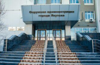 Предприниматели предлагают внести в генплан Якутска создание нового рынка