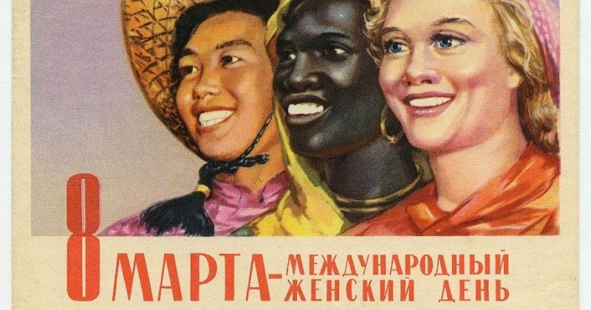Международный или только наш? Как отмечают 8 марта в странах мира