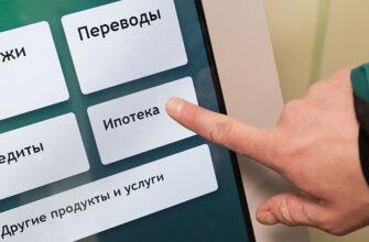 Сбербанк одобрил более 6 тысяч заявок на дальневосточную ипотеку в Якутии в 2020 году