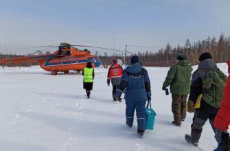 В Якутии в районах падения ракеты-носителя проводятся предпусковые облеты