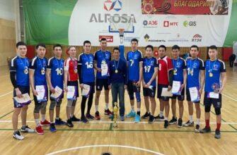 Сборная СВФУ одержала победу на чемпионате Якутии по волейболу